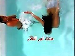 egypt bitches