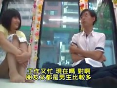 japanese public sex (english subtitles)