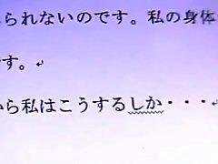 JP PREMIUM 13 Manami Suzuki