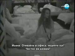 Большой Брат Болгарии - Лиана и Tervel Пулев