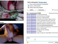 chat real 555