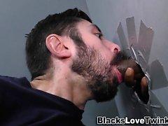 Schwarzer Kerl Arsch schraubt