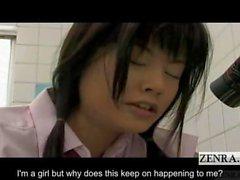 mit dem Untertitel japanisches futanari Schülerin rasenden Erwecken
