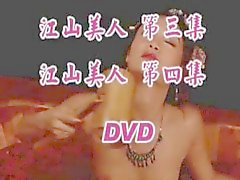 Asian Taiwan Series 03-04