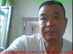 Китайский папа
