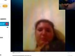 Russian girl in skype with a girl real