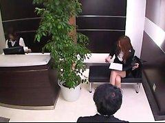 wakana office