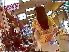 Supermarket Underwear Reveal