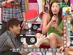 Asian feet pt4