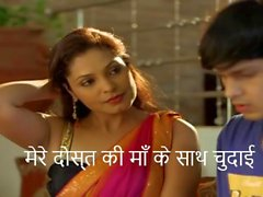 Hindi sukupuolen tarina äidistä ja pojasta