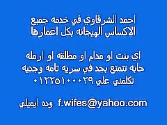 il cazzo arab 01225100029