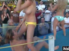 Sweet girls strip down at the party