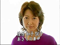Love Story japonês 163