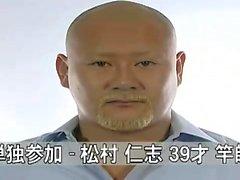 Ocensurerat japanskt BDSM-sex
