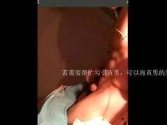 Chinesische Hottie JO Webcam 28