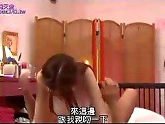 Taiwan pornstar Titty-Fick Parteien Uniform Sperma-on-Titten