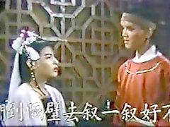Taiwan 80s vintage fun 6