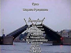 White Nights of St. Petersburg 2