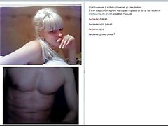 knipperend in videochat