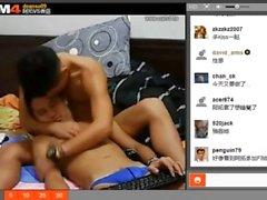 Heiße asiatische Paar Sex Cam Sample