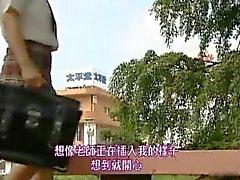 Modelo asiático cuenta con sexual caliente part4 público en