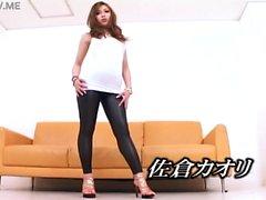 Rectors Day Edition Leggings Sakura Kaori