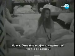 Big Brother Bulgaria - Liana and Tervel Pulev