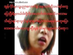de Magway centre commercial - 2
