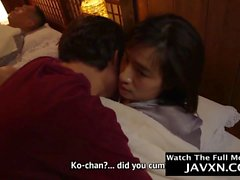 Japanese MILF Porn With Subtitles