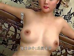 Chinese pron movie